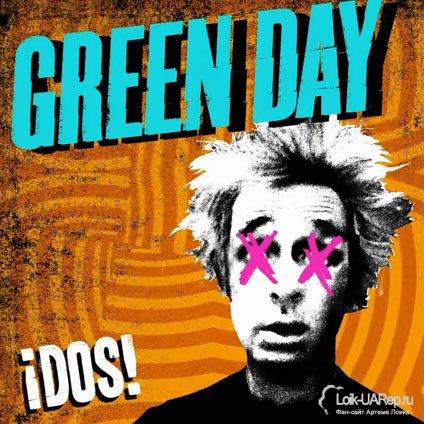 Green day альбомы
