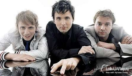 """Unsustainable"" от Muse"